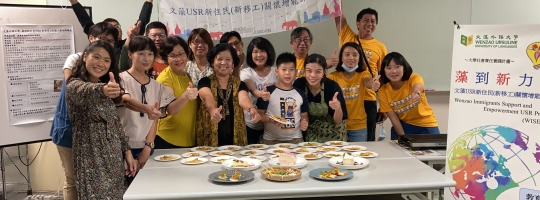 20200829 擺盤基礎與泰國料理製作