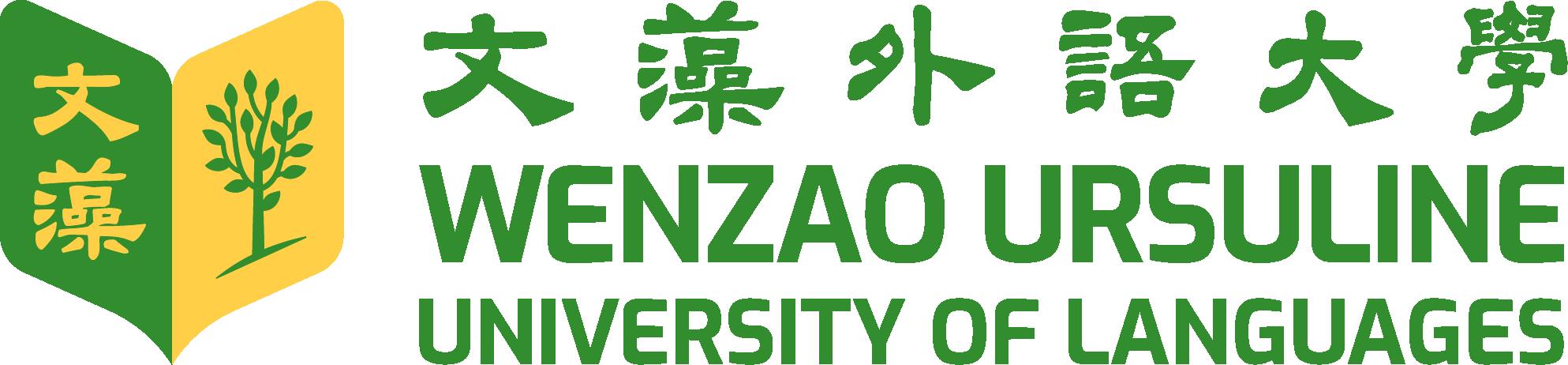 Wenzao_Ursuline_School_Logo_Colo.png
